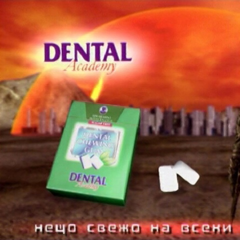 Dental Chewing Gum