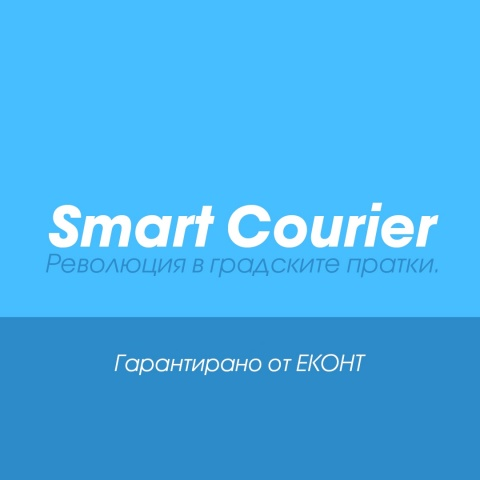 Econt Express - Smart Courier