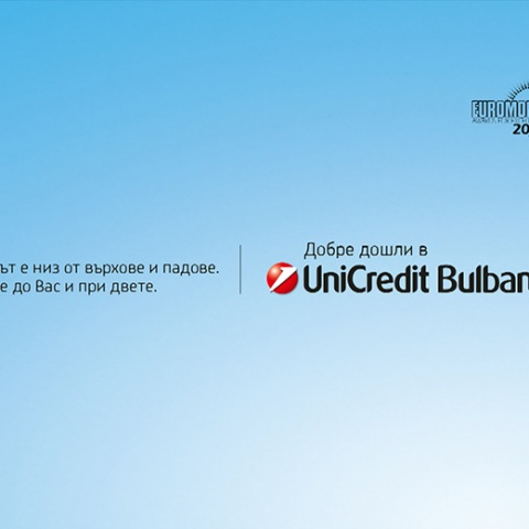 Business Loans from UniCredit Bulbank (female voice)